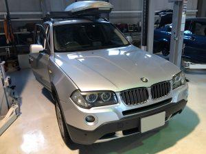 BMW X3修理